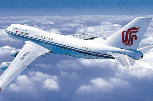Air China will be flying direct to Cuba