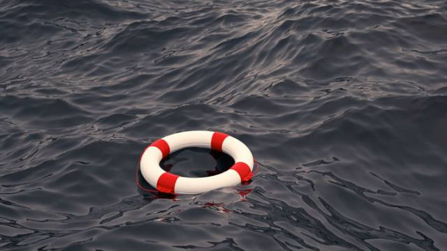Boat reported lost at sea